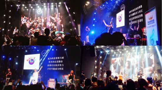 萬達寶貝王在南京舉辦首屆國際兒童音樂節