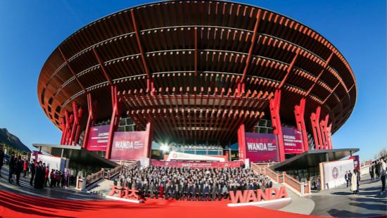 2018'万达商业年会在京开幕 聚焦智慧平台与消费变革