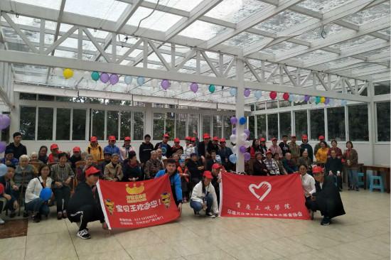 宝贝王万州乐园举办福利院慰问活动