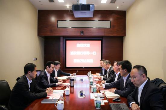 王健林董事长会见浦发银行总行副行长
