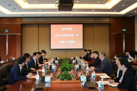 王健林董事长会见武汉市长周先旺