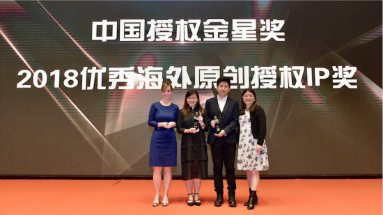 《海底小纵队》获中国授权金星奖优秀海外原创授权IP奖