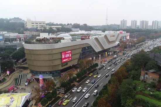 重庆沙坪坝万达广场开业