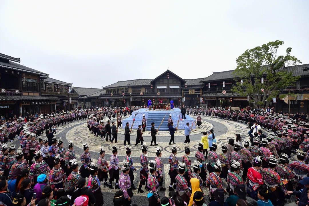 """丹寨万达小镇举办第二届""""祭尤文化节"""""""