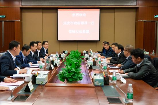 王健林董事长会见延安市市长薛占海
