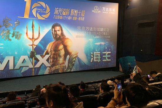 南京万达影城十周年庆 年终感恩回馈大客户