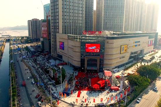 泉州城东万达广场开业