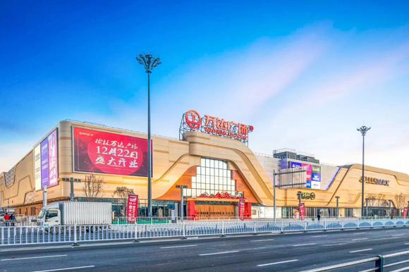 陕西榆林万达广场开业