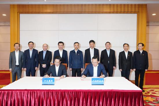 威尼斯官网与广州市签订投资协议 万达UPMC顶级国际医院落户广州