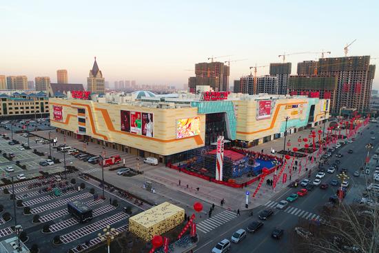 潍坊寿光万达广场开业
