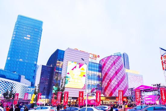 重庆铜梁万达广场开业