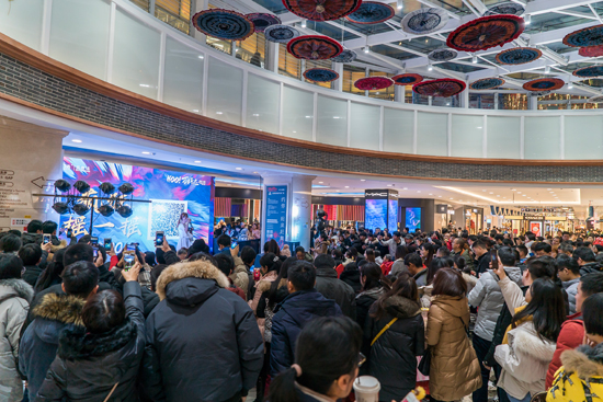 上海五角场万达广场12周年庆 跨年夜创历史最高客流