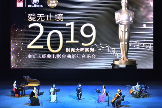 汉秀剧场举办奥斯卡经典电影金曲新年音乐会