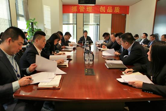 商管集团学习董事长年会报告 布置落实创新工作