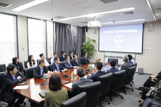 影视集团组织学习王健林董事长年会报告