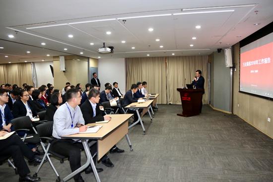 宝贝王学习王健林董事长年会报告 落实儿童新消费转型