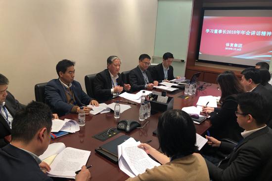 体育集团组织学习王健林董事长年会报告