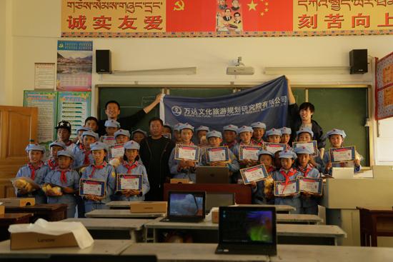 万达文旅院义工赴西藏波密县易贡八一小学支教