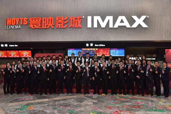 万达电影旗下东北首家寰映影城长春开业