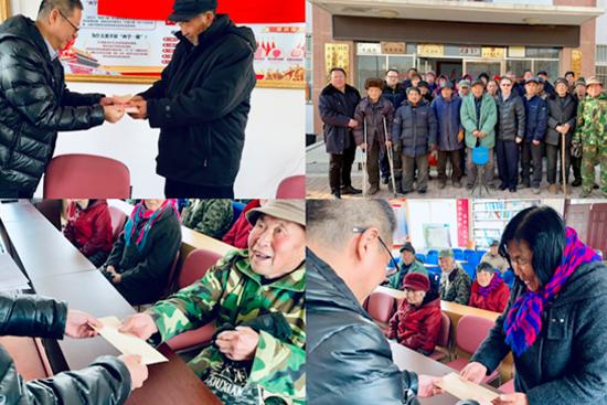 集团党委走访慰问大连普兰店瓦房村贫困户