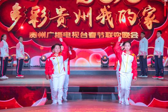 丹寨世界杯小护旗手亮相贵州卫视春晚