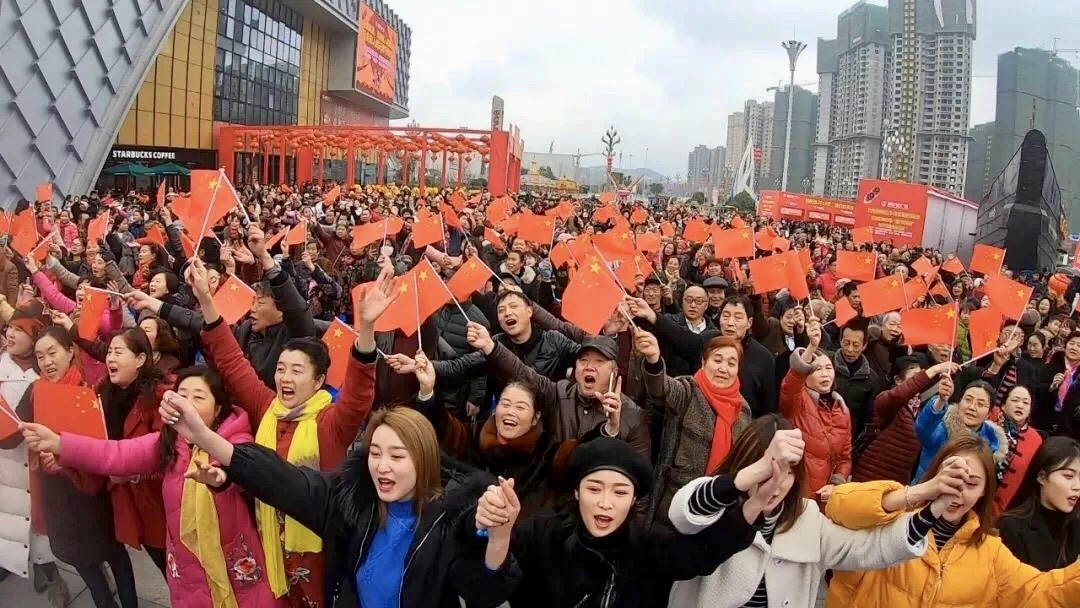 """德阳万达广场举办""""我爱你祖国""""快闪行动"""