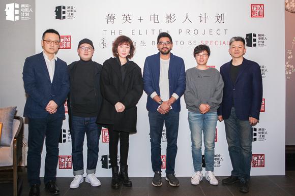 """第二期""""菁英+编剧""""开班 五位金牌编剧加盟"""
