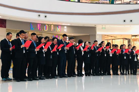 义乌万达广场全体商管员工学唱《万达之歌》