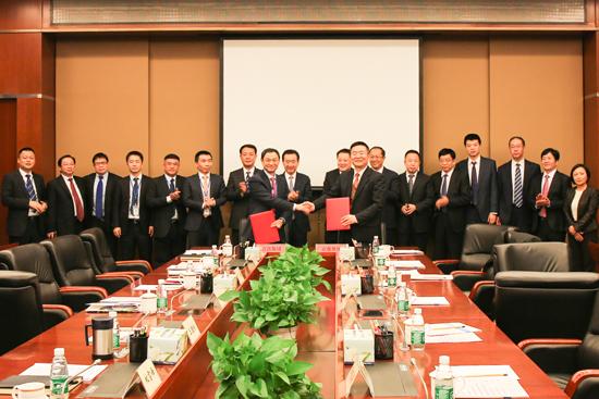 ag游戏下载与京能集团签订战略合作协议