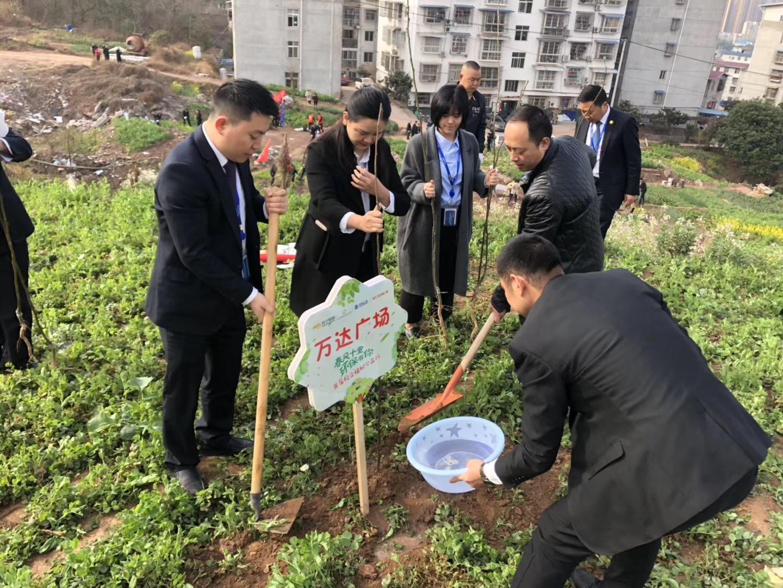四川广元万达广场举办社区植树环保活动