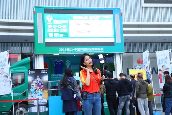"""2019""""格力·中国杯""""大篷车活动在南宁开启"""