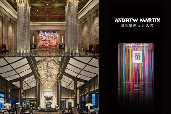 万达酒店设计研究院获国际室内设计顶级大奖