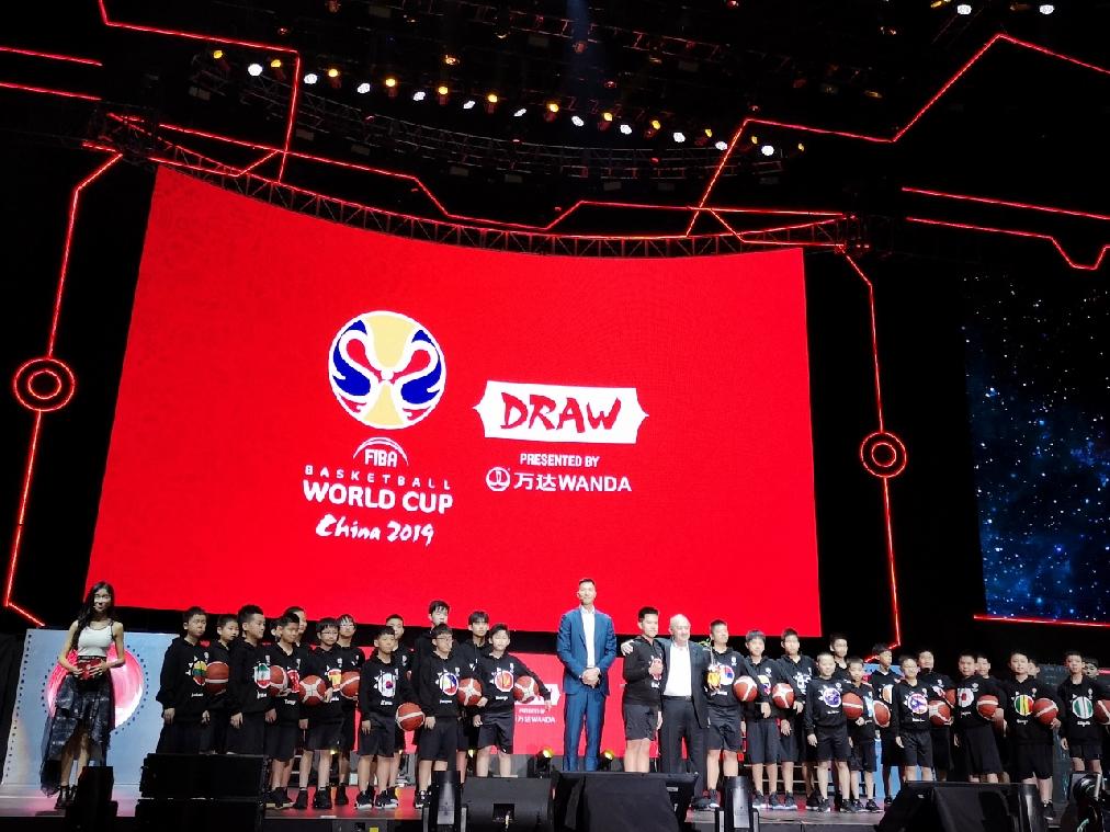 万达集团冠名赞助2019男篮世界杯抽签仪式举行