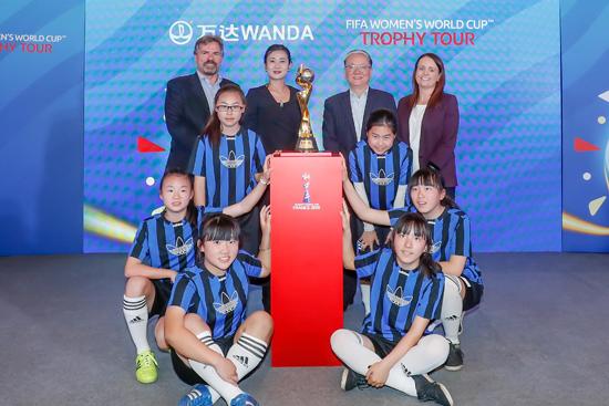 万达集团启动2019年法国女足世界杯宣传活动