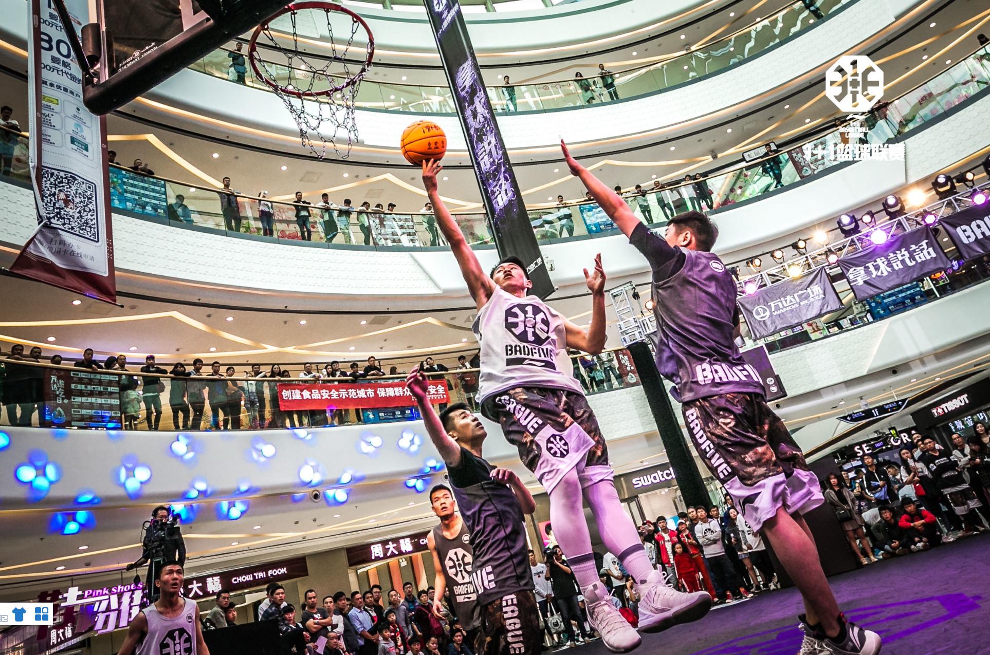 万达广场携手李宁开展3+1篮球系列赛