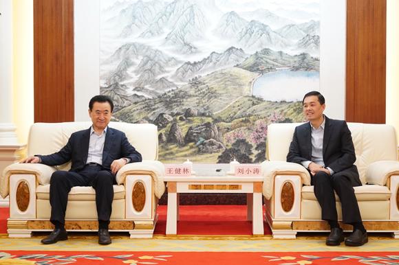 王健林董事长会见潮州市委书记刘小涛
