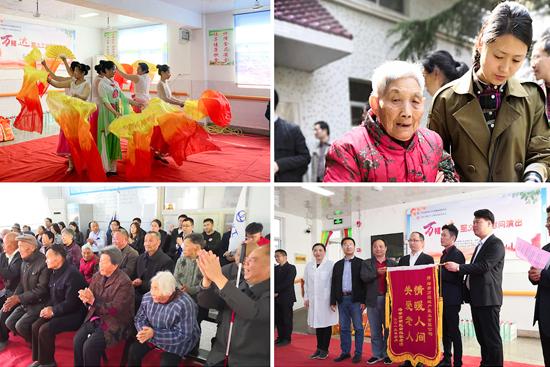南通项目公司万达义工慰问海安市敬老院