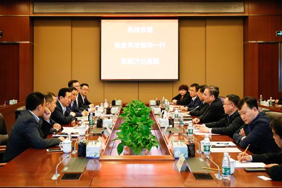 王健林董事长会见张家界市市长刘革安