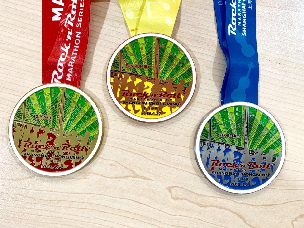 上海崇明摇滚马拉松奖牌亮相 本周六开赛