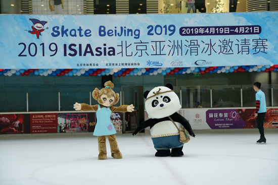 万达文旅规划院原创IP亮相北京亚洲滑冰邀请赛