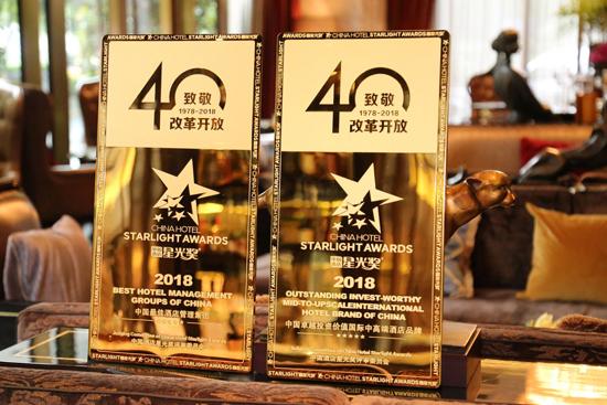 """万达酒店及度假村获""""中国最佳酒店管理集团""""大奖"""