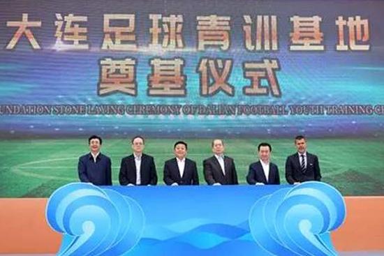 【中国体育报】大连足球青训基地举行奠基仪式