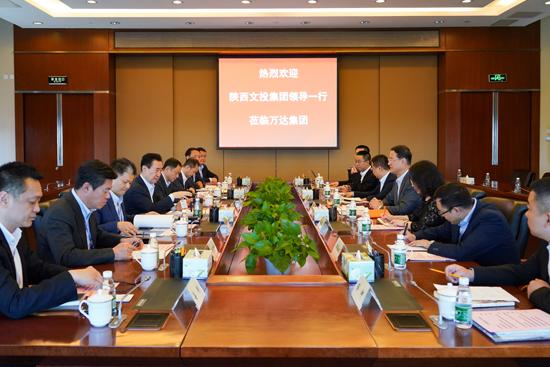 王健林董事长会见陕文投集团、西影集团董事长王勇