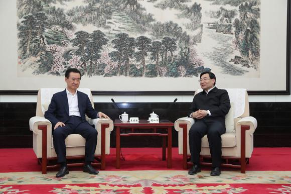 陕西省委书记胡和平会见王健林董事长