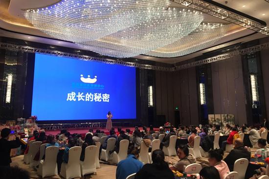 金沙游艺场网址宝贝王早教举办育儿专家全国巡讲活动
