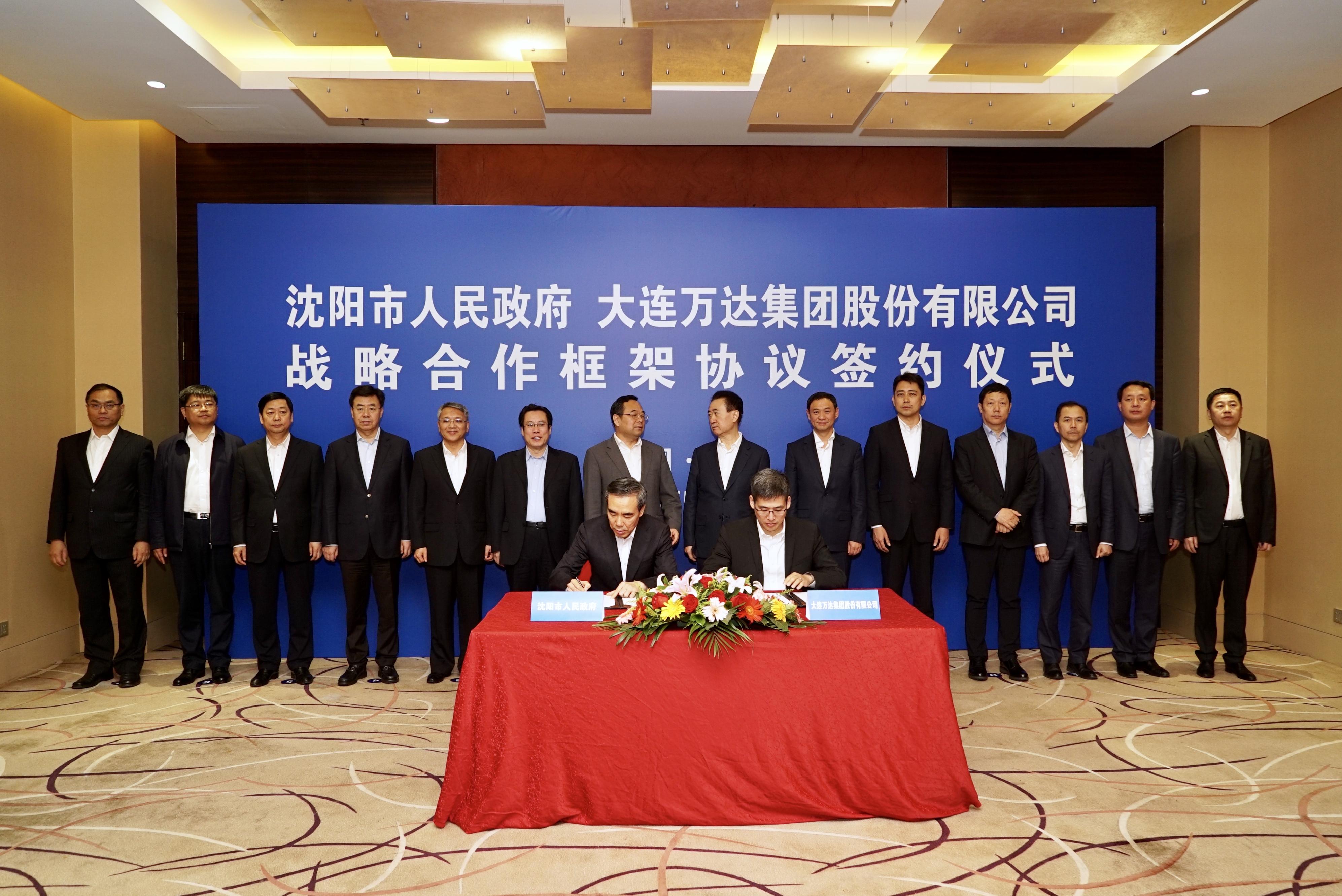威尼斯线上投资沈阳800亿 王健林:沈阳一定会在东北率先振兴
