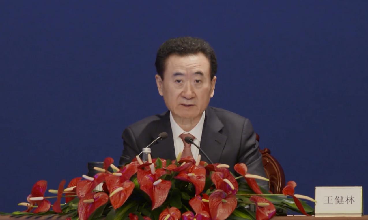 王健林董事长作万达集团2017年工作报告