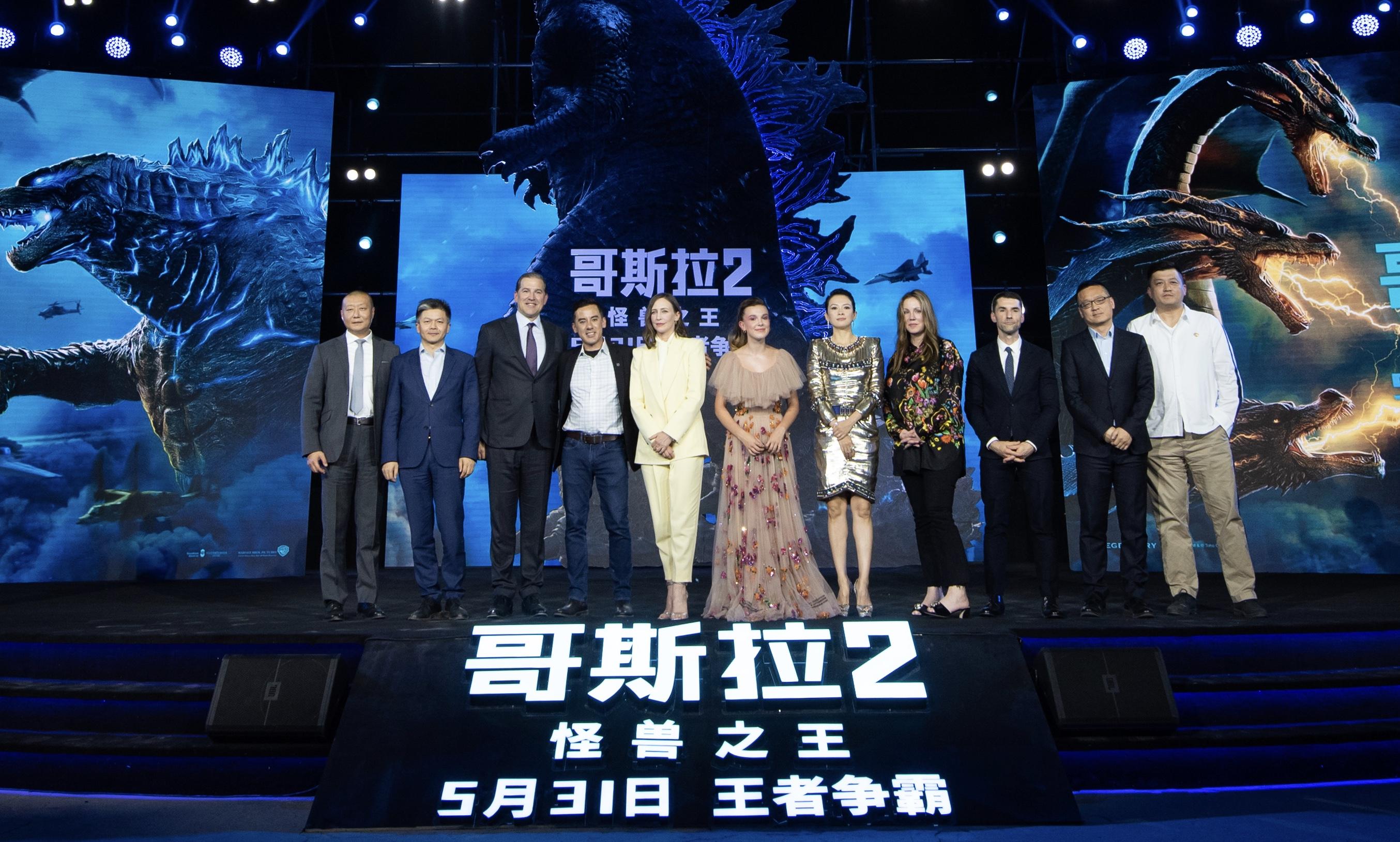传奇影业《哥斯拉2:怪兽之王》举办中国首映礼