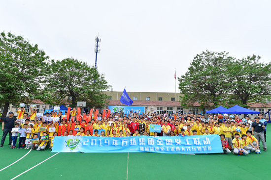 必发365总部义工赴北京大兴打工子弟小学献爱心