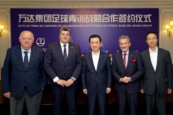 万达集团与西甲三家俱乐部签署青训战略合作协议